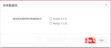 mysql-5.7.25.PNG