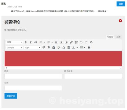Crayon_Syntax_Highlighter_bug.PNG